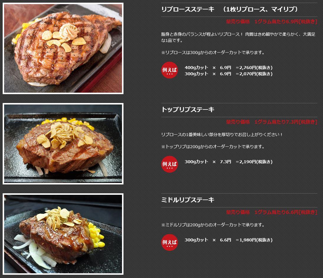 f:id:gedatsu_r:20190409182634j:plain