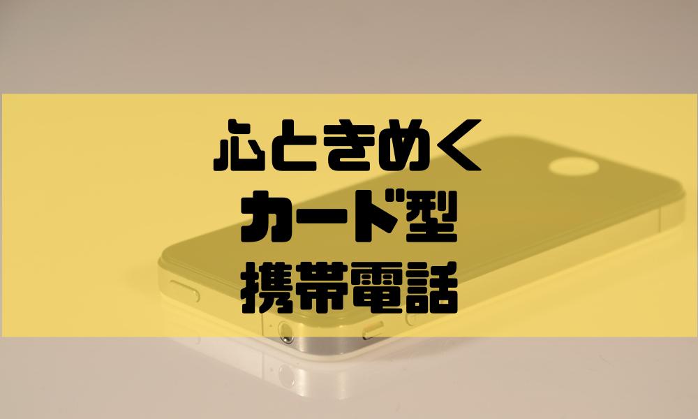 f:id:gedatsu_r:20190414174933p:plain