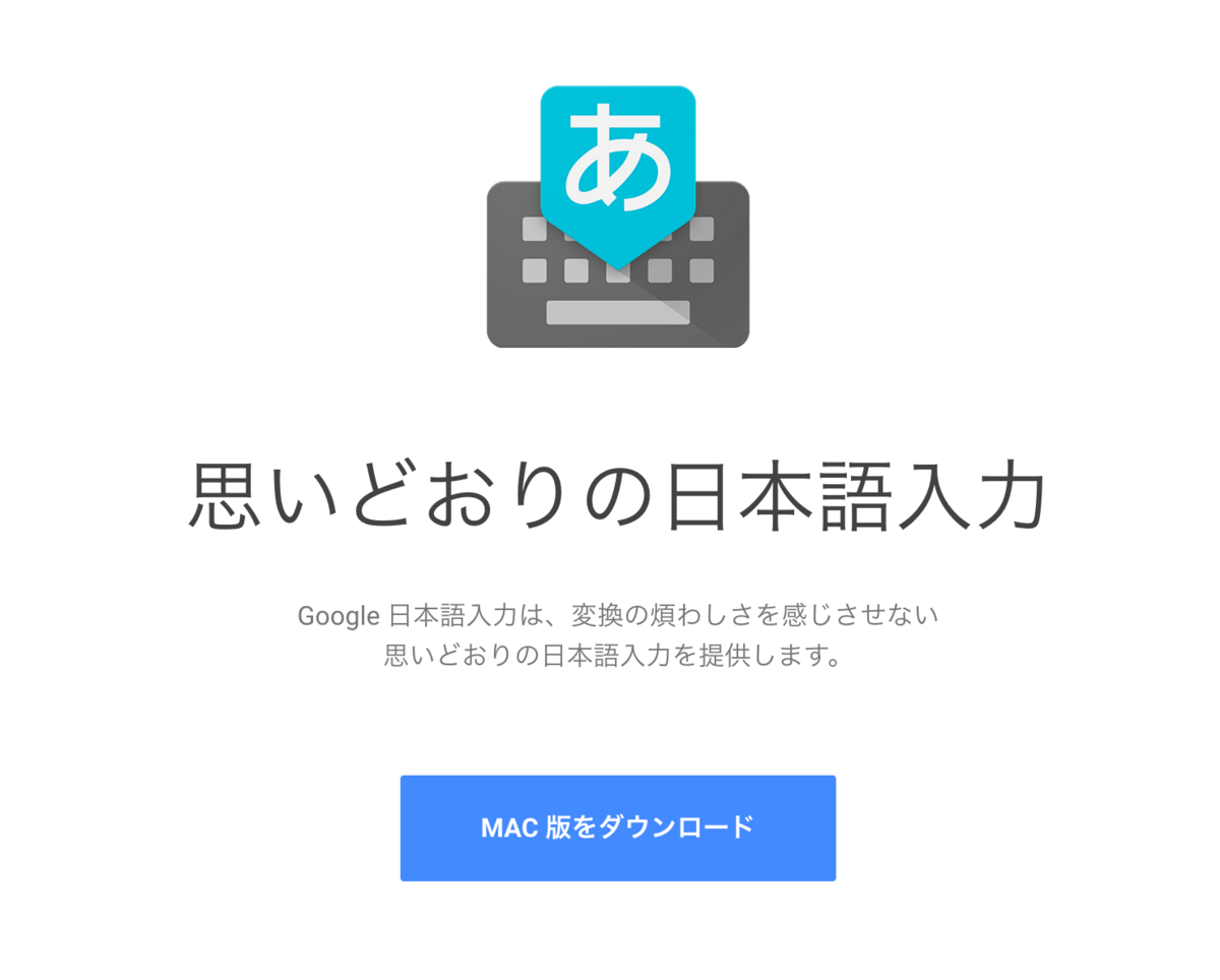 f:id:gedatsu_r:20190815104419p:plain