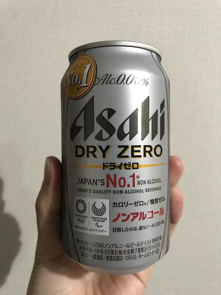 f:id:gedatsu_r:20190824145352j:plain