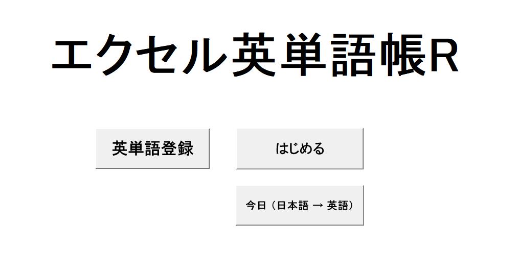 f:id:gedatsu_r:20200510160501p:plain