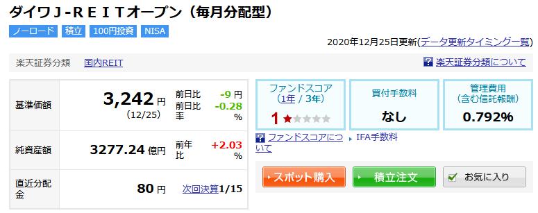 f:id:gedatsu_r:20201227215120p:plain