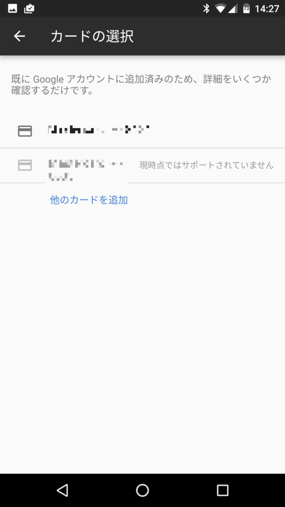 f:id:geek-d:20161213145037p:plain