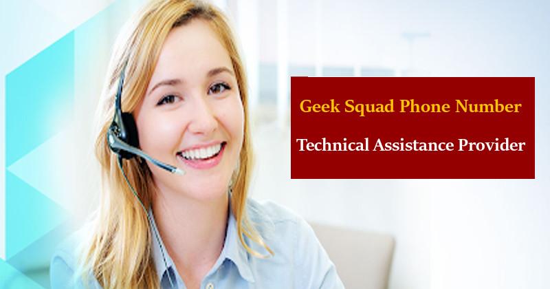 f:id:geek-squad:20200818150421j:plain