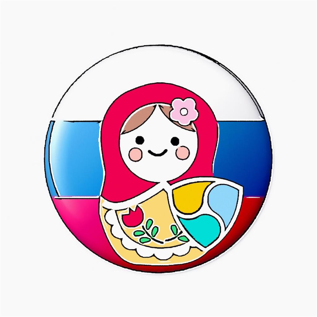 NEMHUB ロシアのロゴを作成しました② - 広がれNEMの輪☆彡
