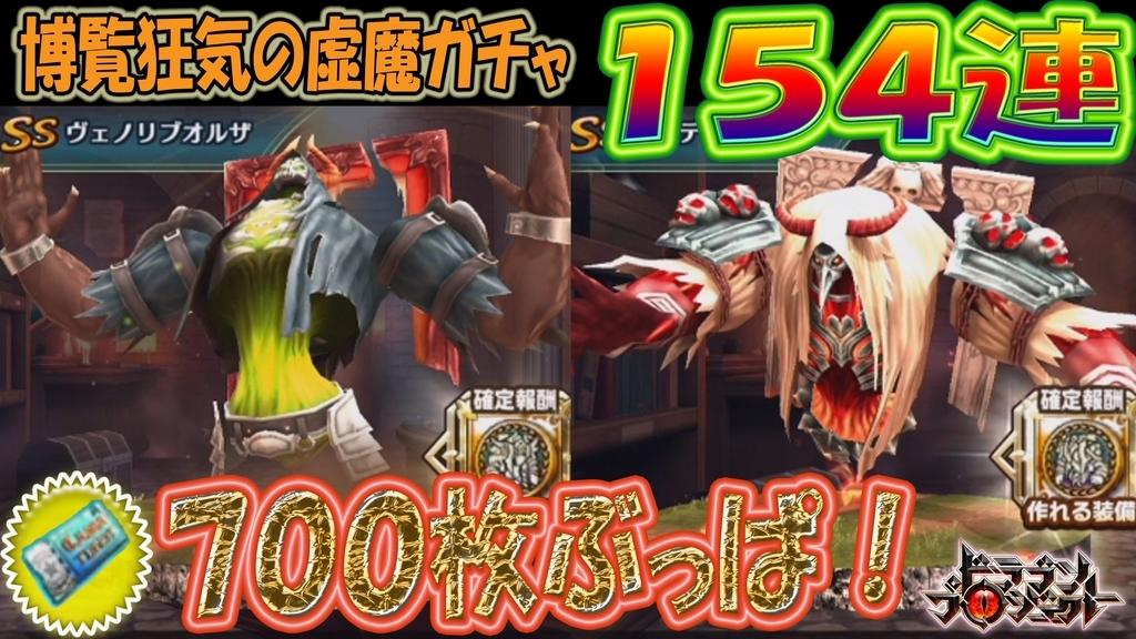 f:id:geimubouimakoto:20181012184620j:plain