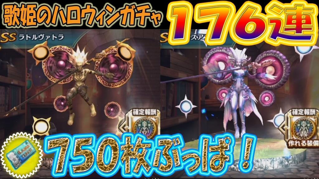 f:id:geimubouimakoto:20181101164603j:plain