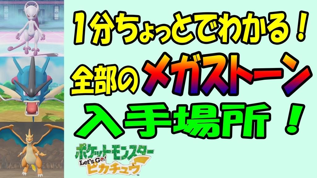 f:id:geimubouimakoto:20181221163029j:plain