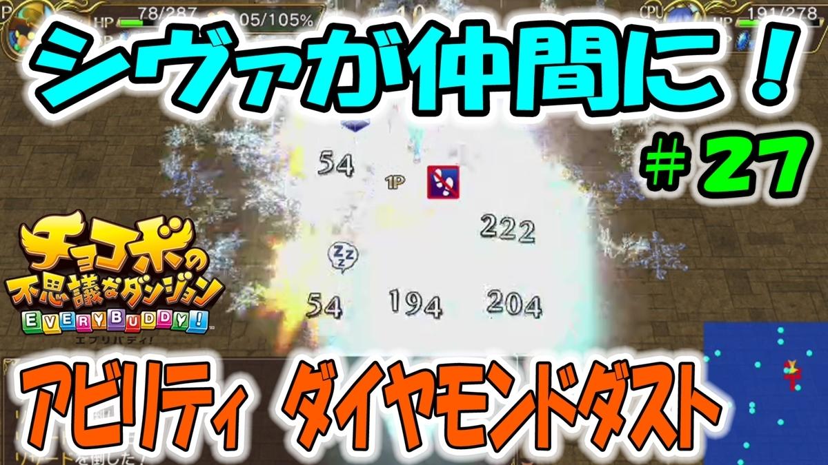 f:id:geimubouimakoto:20190611161815j:plain