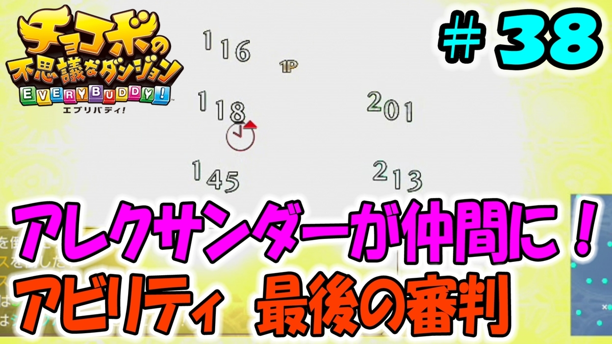 f:id:geimubouimakoto:20190612155056j:plain