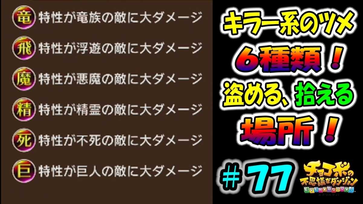 f:id:geimubouimakoto:20190617150956j:plain