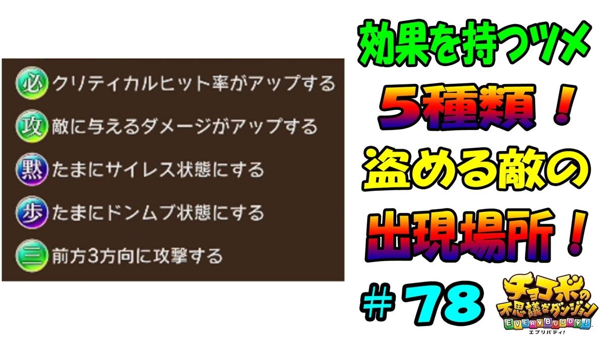 f:id:geimubouimakoto:20190617163317j:plain