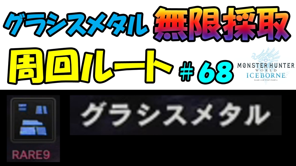 f:id:geimubouimakoto:20190917135519j:plain