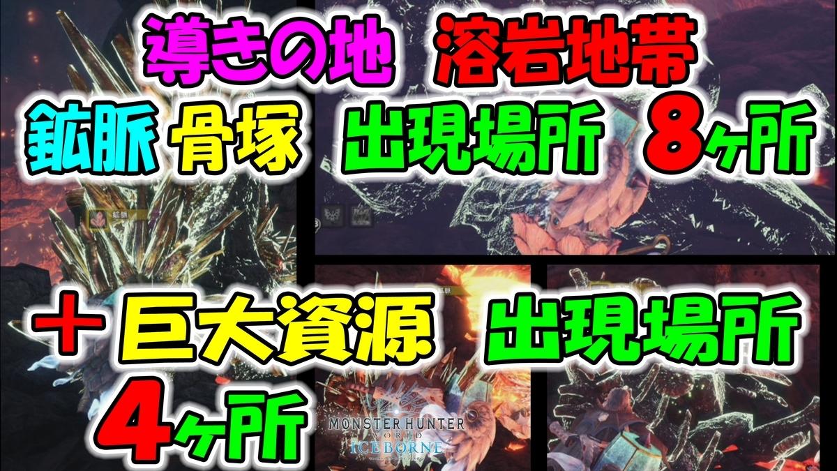 f:id:geimubouimakoto:20191010184530j:plain