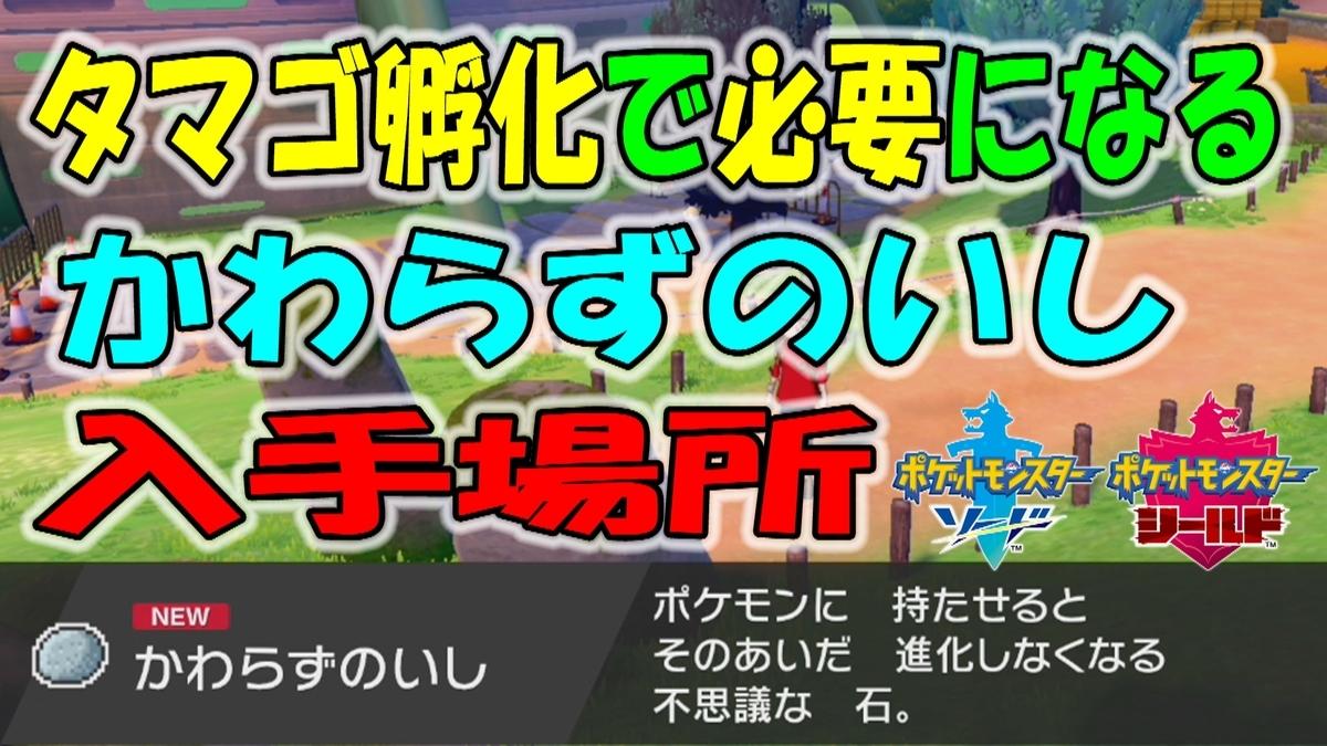 f:id:geimubouimakoto:20191119195302j:plain