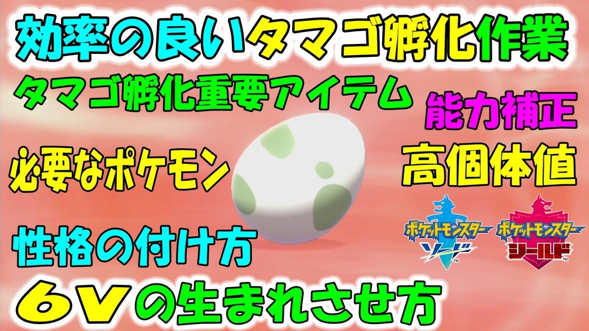 f:id:geimubouimakoto:20191130142305j:plain