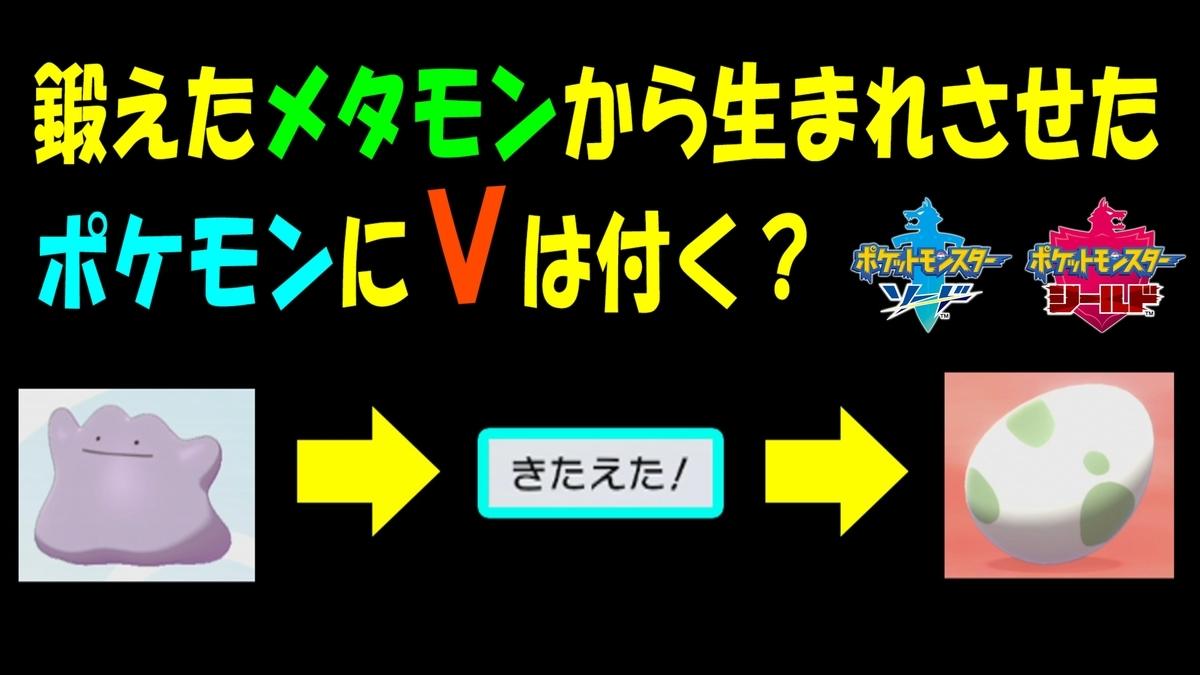 f:id:geimubouimakoto:20191221182358j:plain