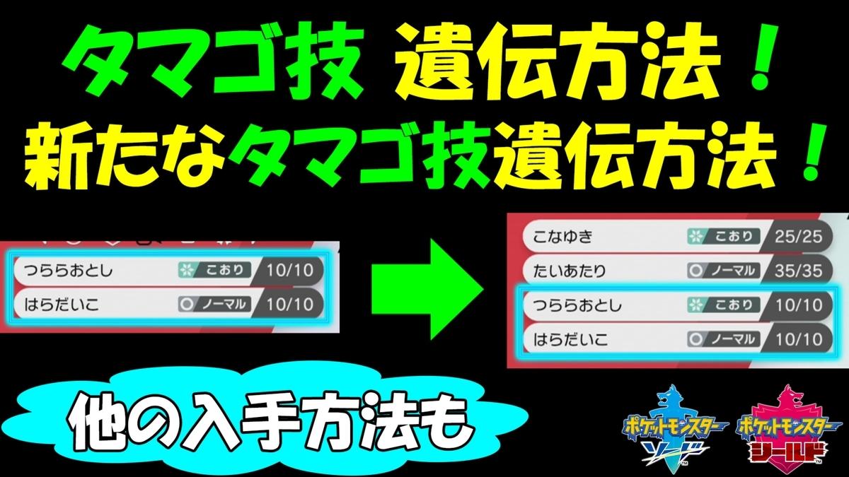 f:id:geimubouimakoto:20200223162727j:plain