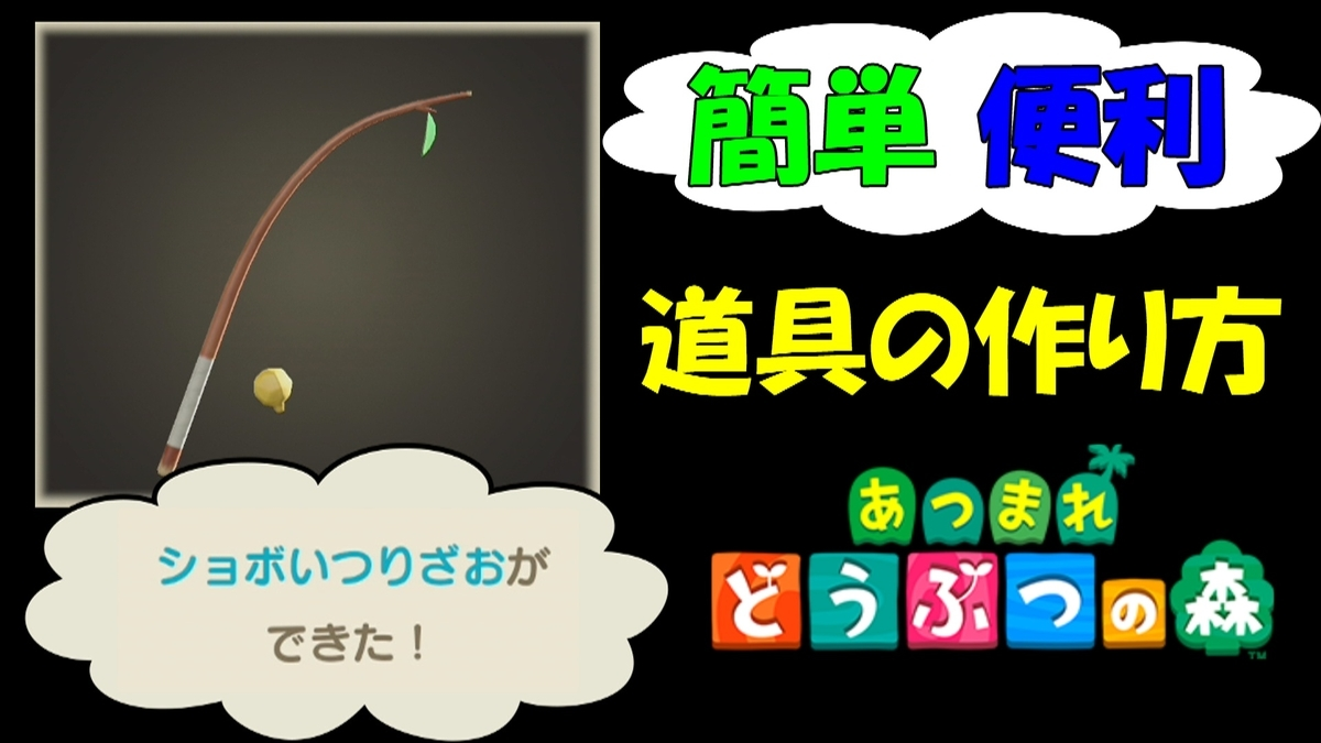 f:id:geimubouimakoto:20200320132030j:plain