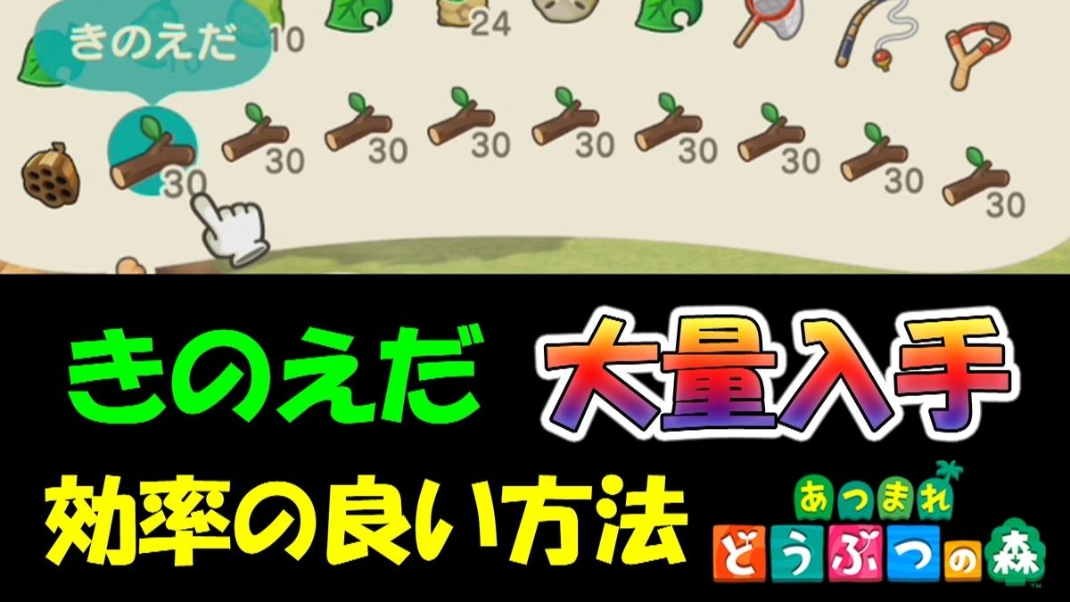 f:id:geimubouimakoto:20200320165022j:plain