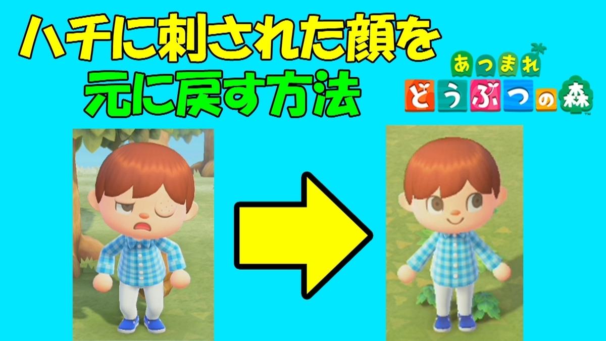 f:id:geimubouimakoto:20200320194737j:plain