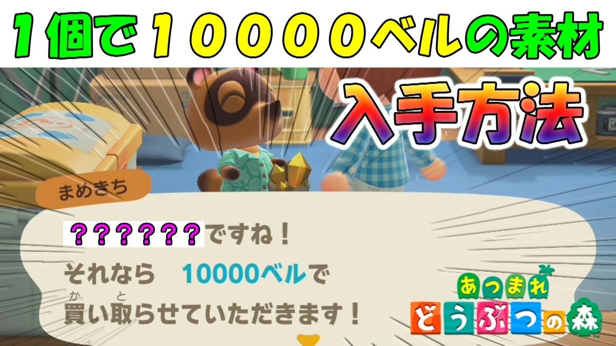f:id:geimubouimakoto:20200321162905j:plain