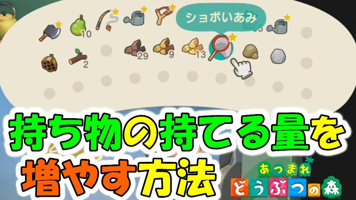 f:id:geimubouimakoto:20200321205244j:plain