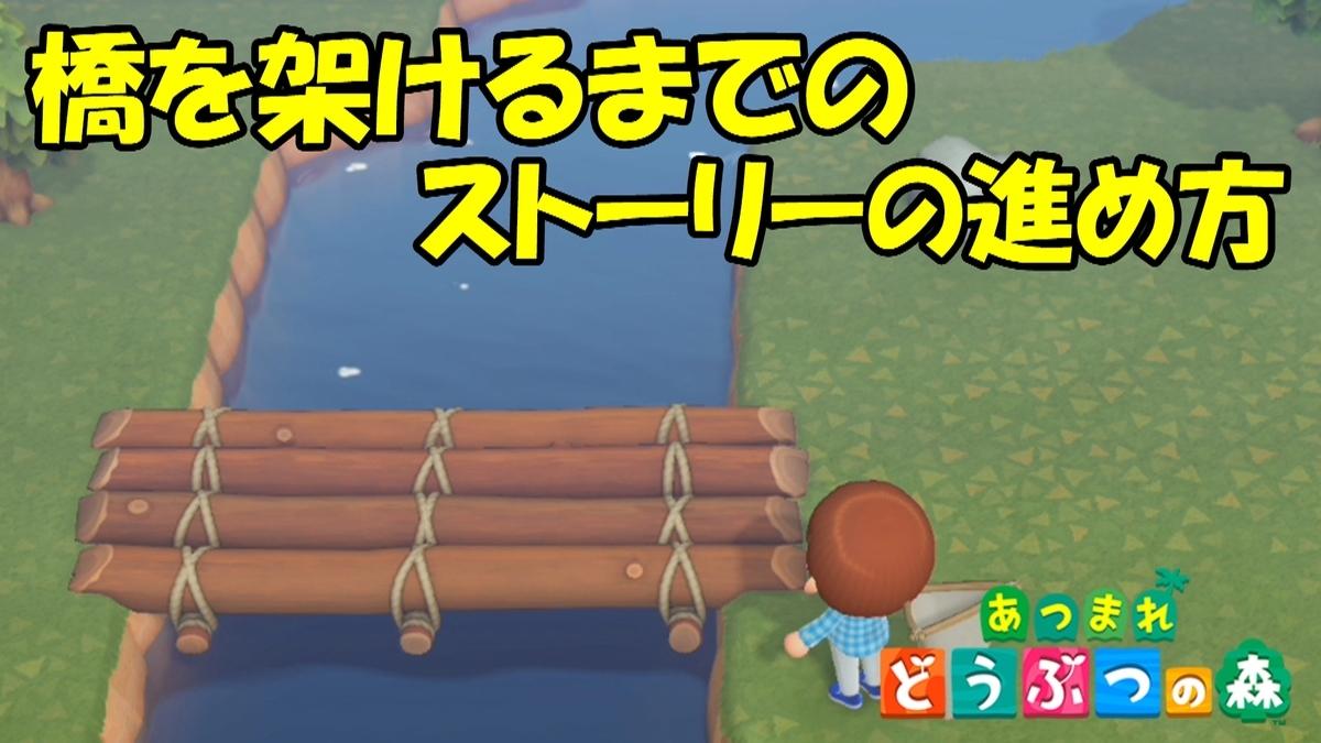 f:id:geimubouimakoto:20200326123729j:plain
