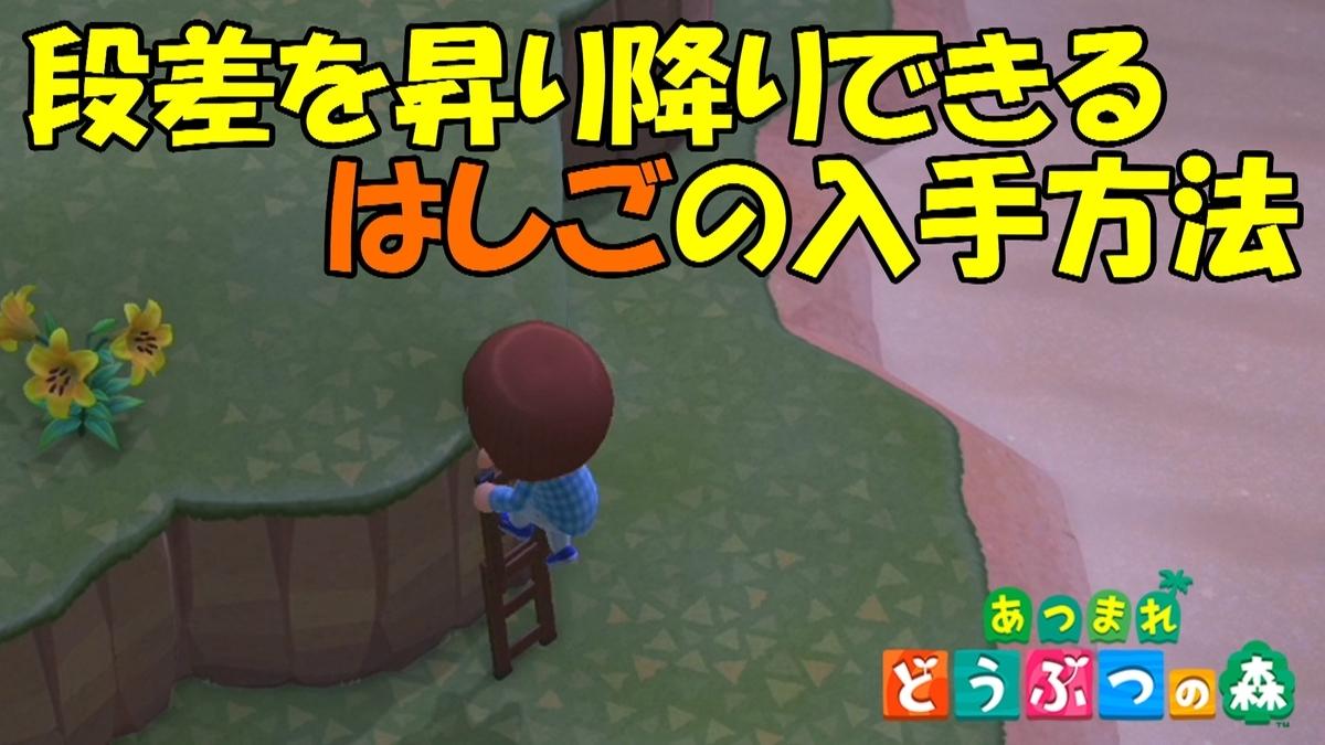 f:id:geimubouimakoto:20200326145706j:plain