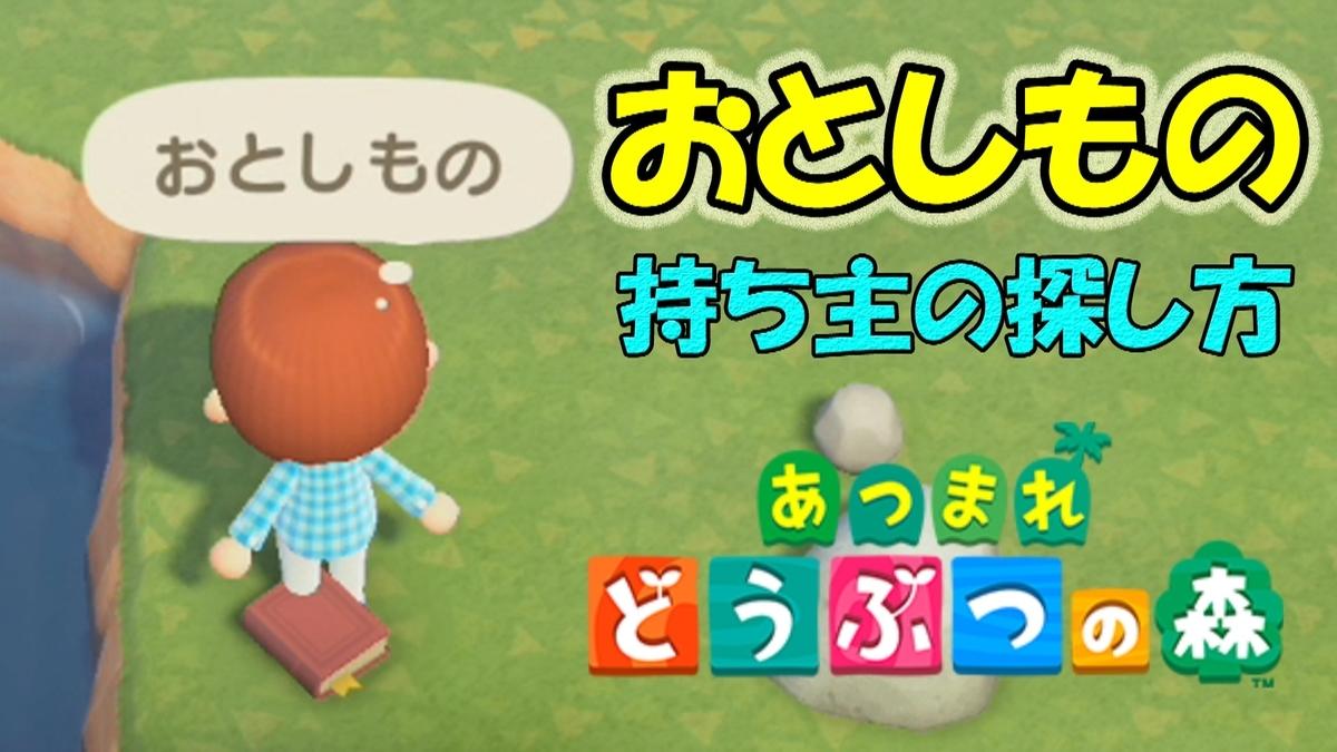 f:id:geimubouimakoto:20200329165115j:plain