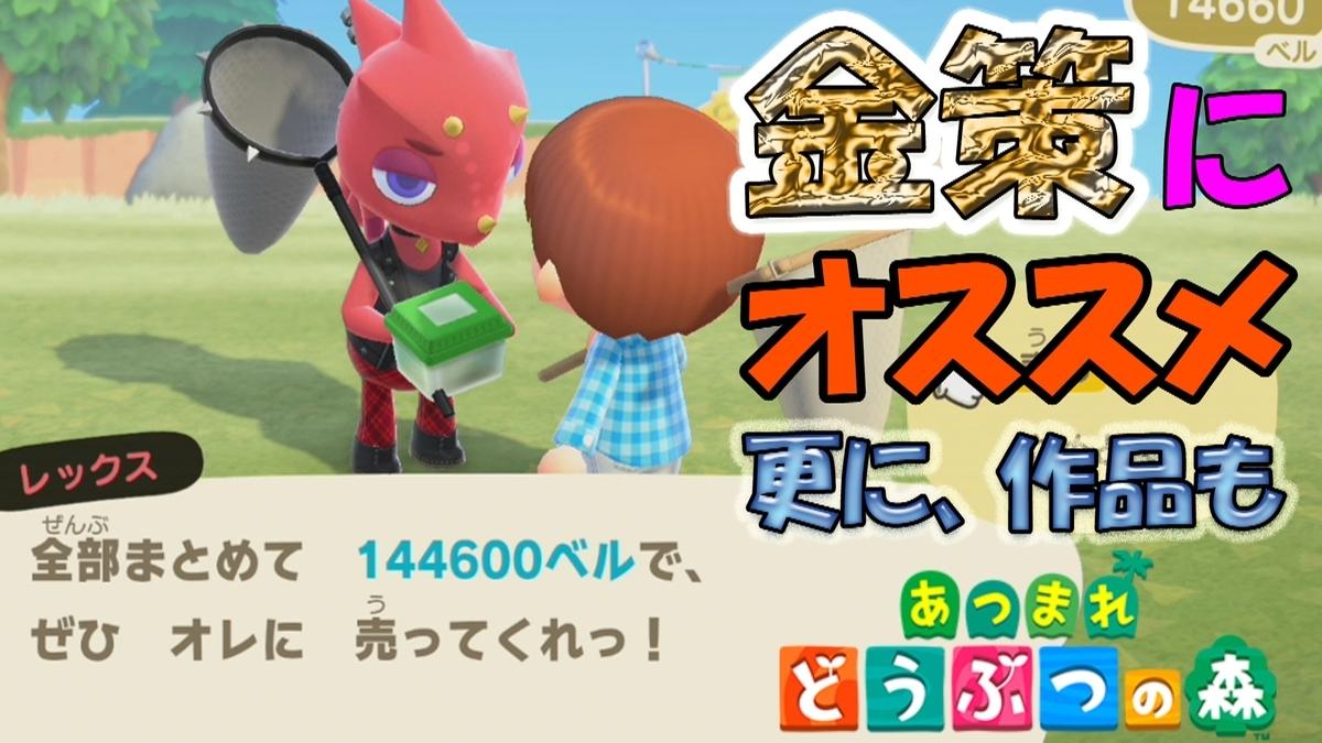 f:id:geimubouimakoto:20200331194048j:plain