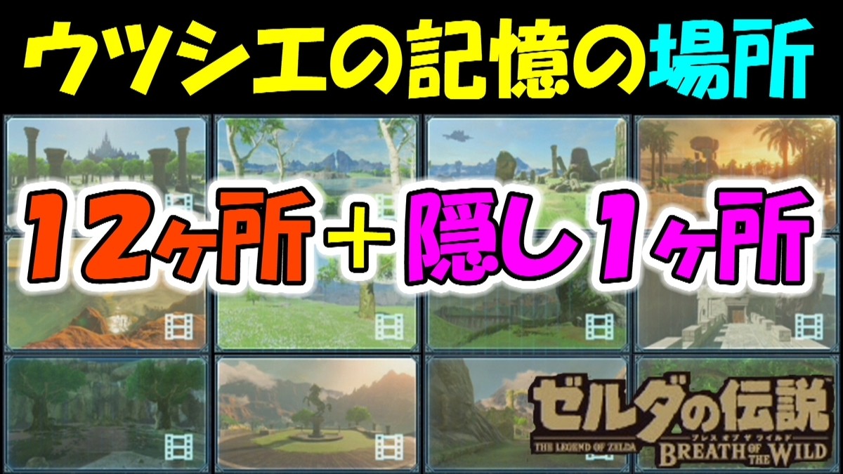 f:id:geimubouimakoto:20200420175310j:plain