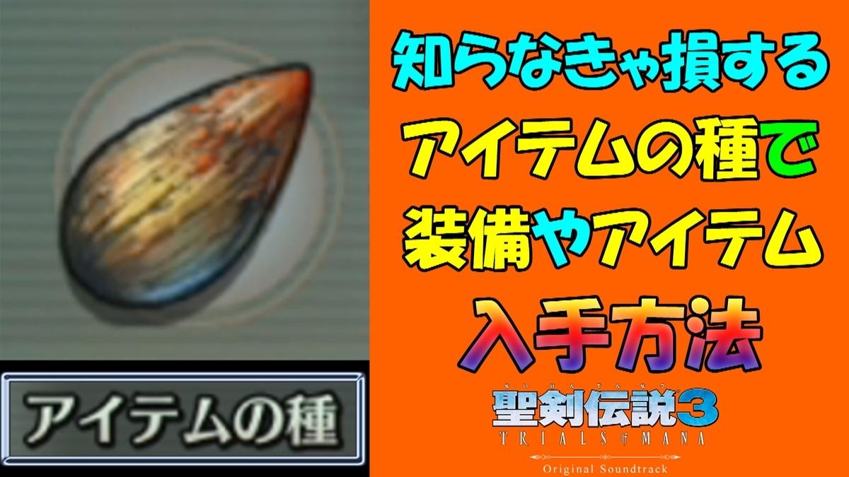 f:id:geimubouimakoto:20200424231732j:plain