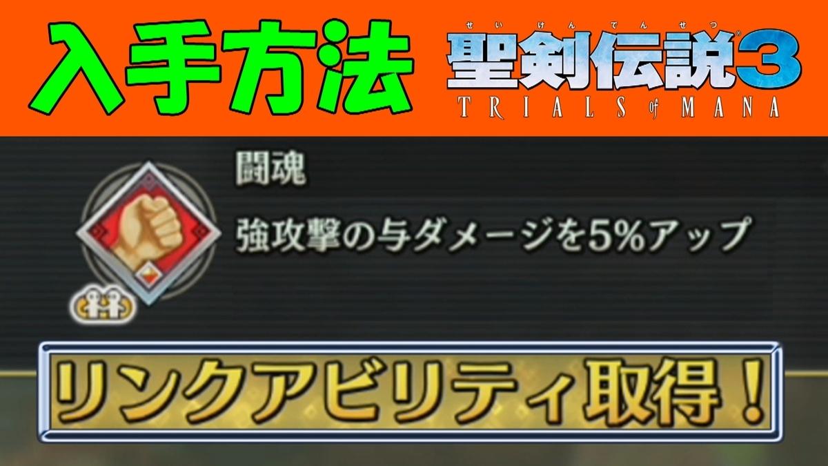 f:id:geimubouimakoto:20200426000306j:plain