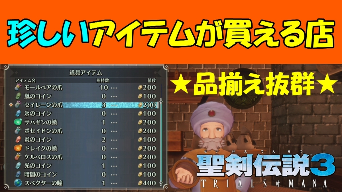 f:id:geimubouimakoto:20200426145744j:plain