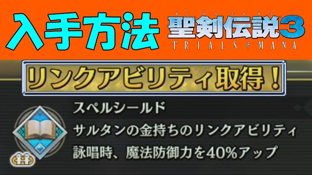 f:id:geimubouimakoto:20200427154933j:plain