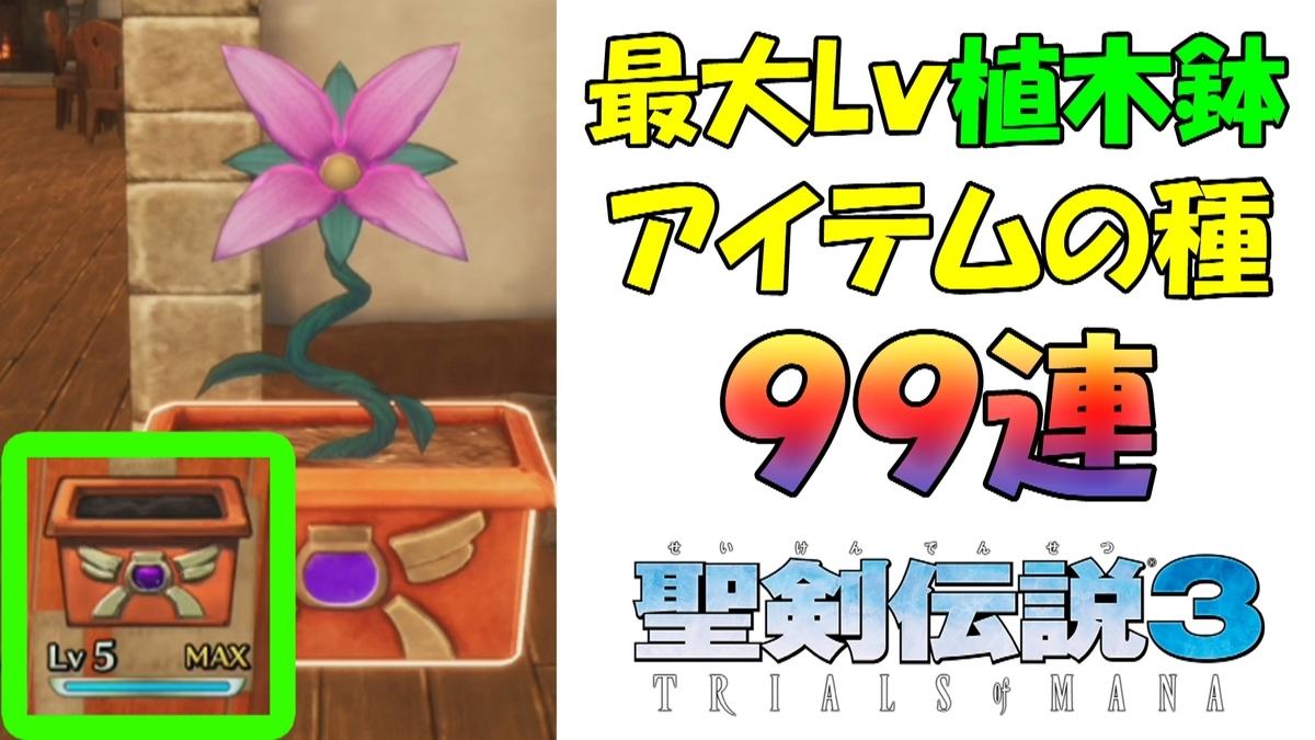 f:id:geimubouimakoto:20200430132912j:plain