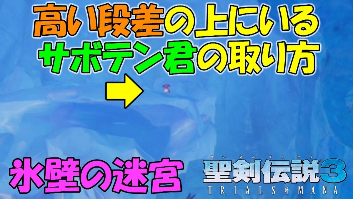f:id:geimubouimakoto:20200501153334j:plain