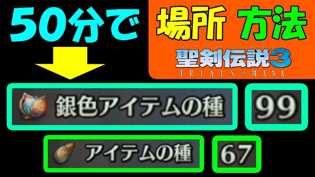 f:id:geimubouimakoto:20200501221945j:plain