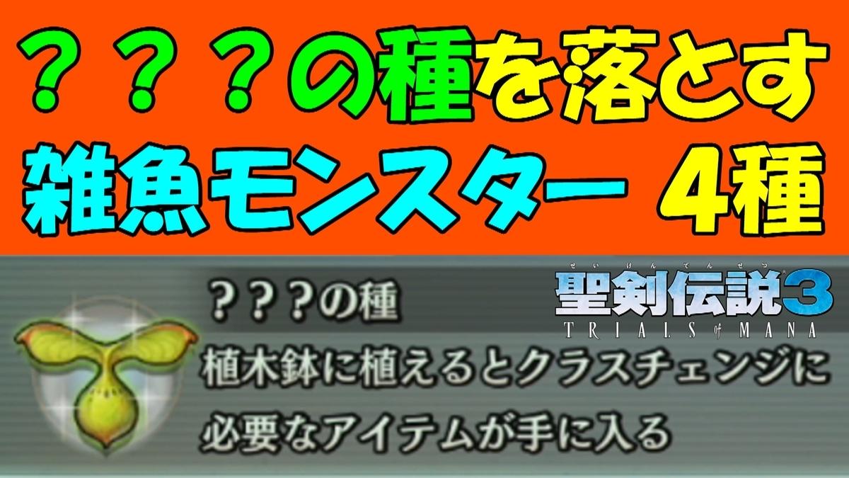 f:id:geimubouimakoto:20200502185441j:plain