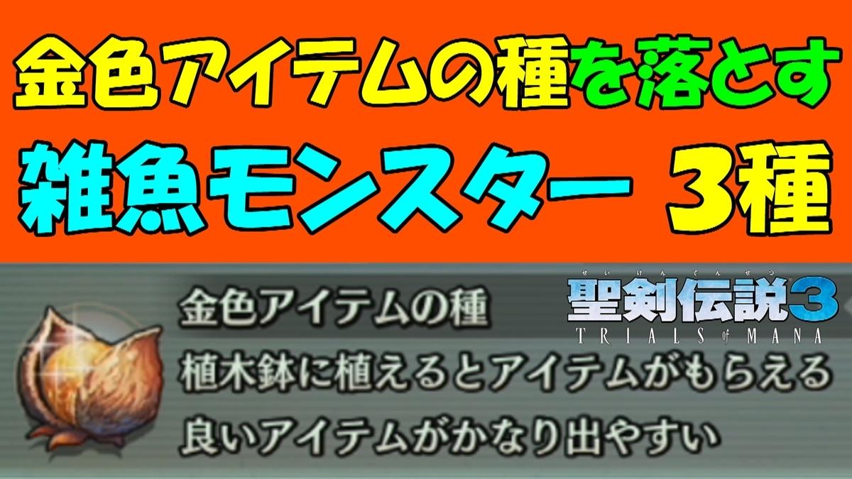 f:id:geimubouimakoto:20200502220703j:plain