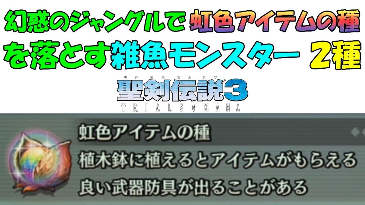 f:id:geimubouimakoto:20200503212437j:plain