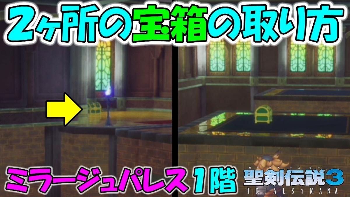 f:id:geimubouimakoto:20200504152357j:plain