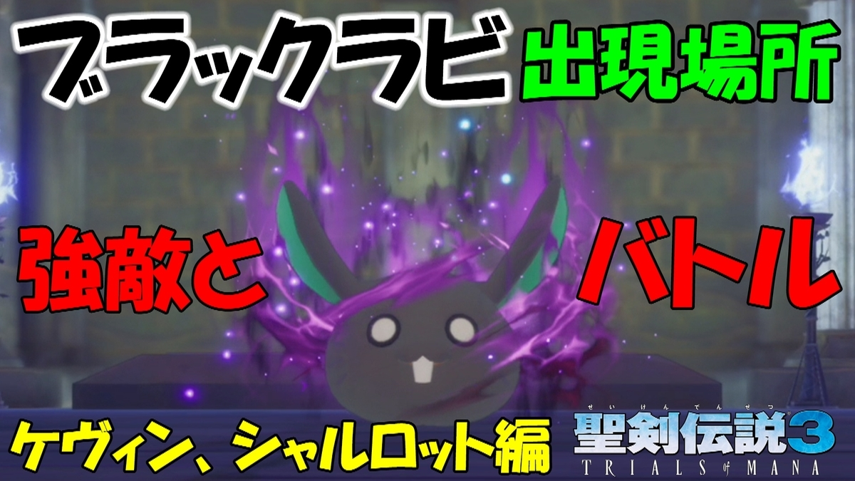 f:id:geimubouimakoto:20200504211104j:plain