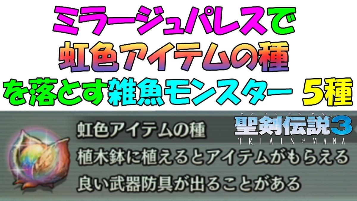 f:id:geimubouimakoto:20200505154402j:plain