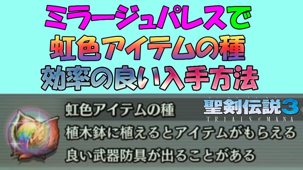 f:id:geimubouimakoto:20200505210605j:plain