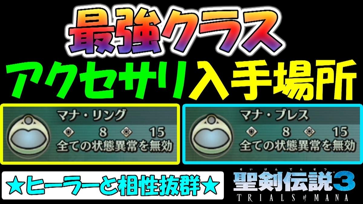 f:id:geimubouimakoto:20200508205105j:plain