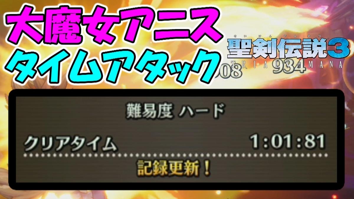 f:id:geimubouimakoto:20200510210932j:plain