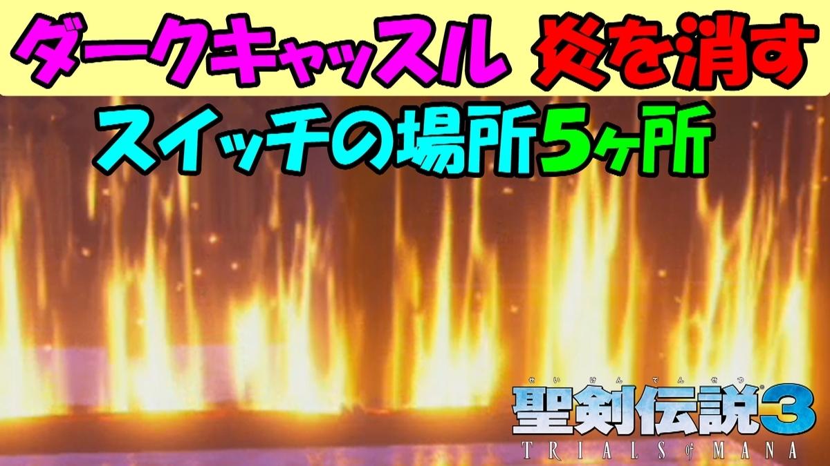 f:id:geimubouimakoto:20200512153912j:plain