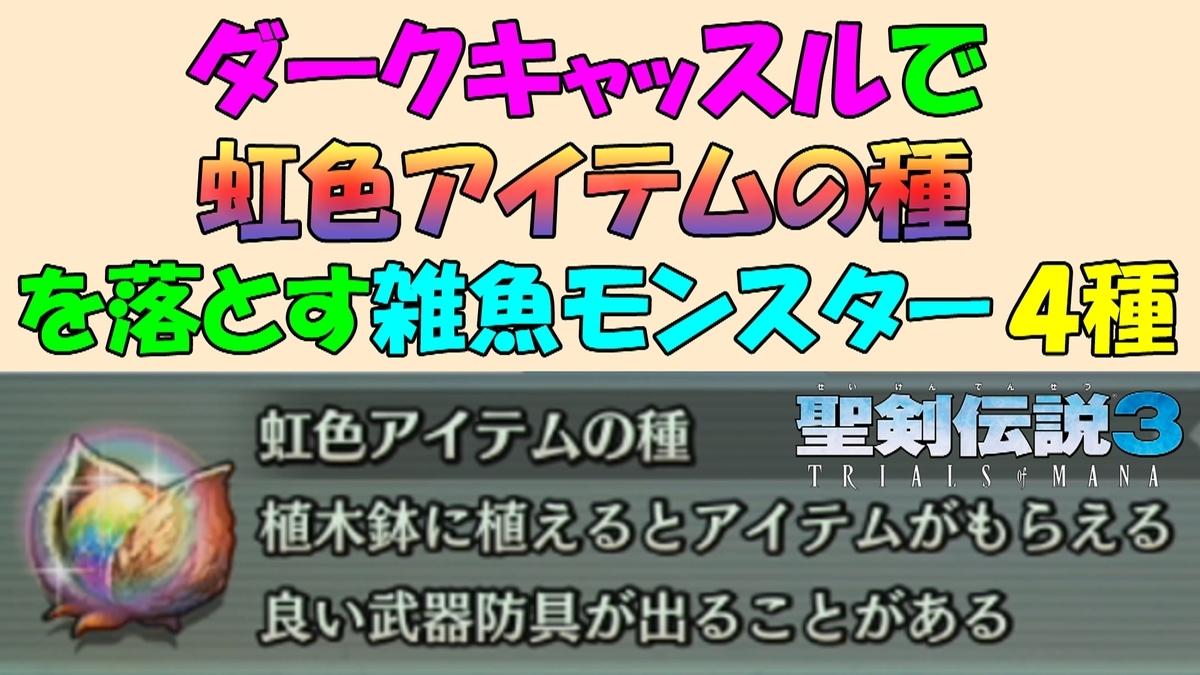 f:id:geimubouimakoto:20200512210639j:plain